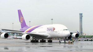 สจ๊วตหนุ่มการบินไทยเปิดใจ หลังถูกกัปตันตบหัว-ดึงคอเสื้อ หลังโมโหหิว