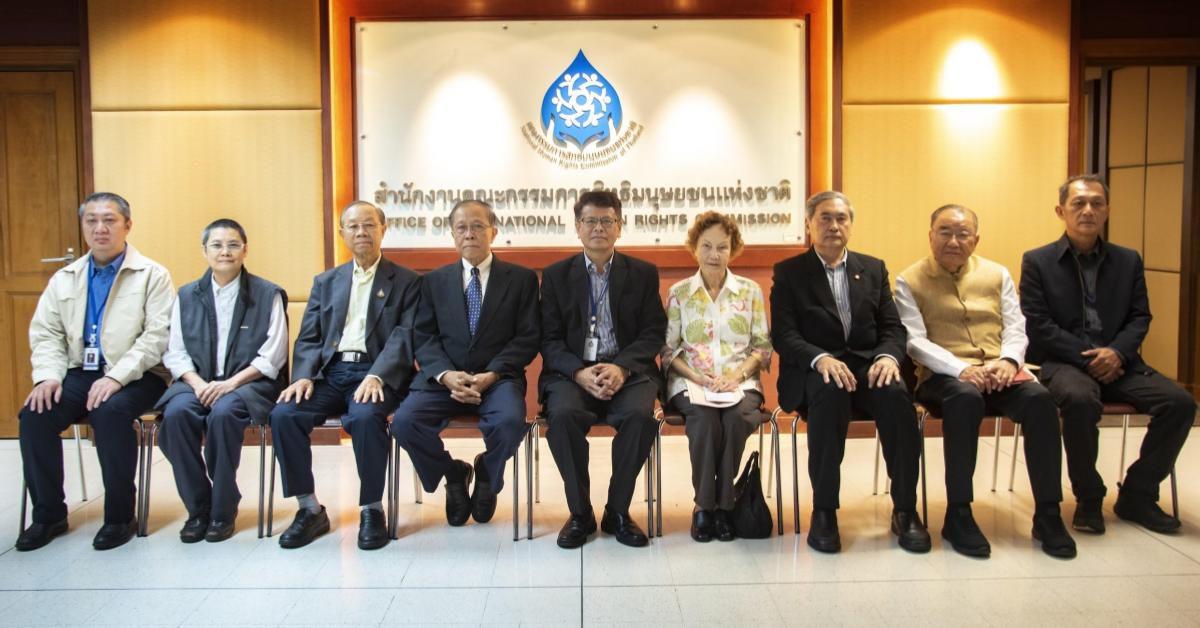 กสม. เชิญชวนเสนอชื่อบุคคล-องค์กรที่มีผลงานดีเด่นด้านสิทธิมนุษยชน