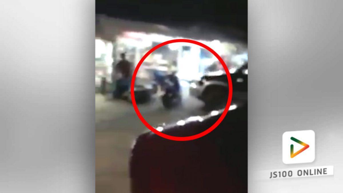 รถขับชนบริเวณรอบๆ...จนผิดสังเกต!!(14-02-61)