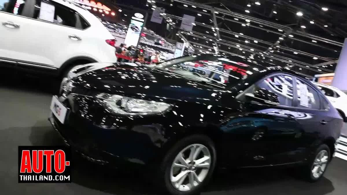โปรโมชั่น MG ในงาน Motor Show 2017