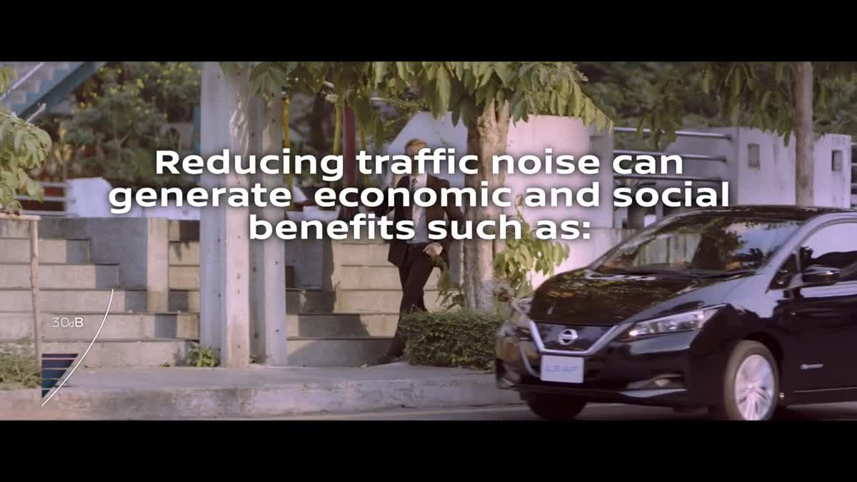 ความเงียบจาก รถยนต์ไฟฟ้า มีส่วนช่วยสุขภาพของหัวใจ และลดมลพิษทางเสียง