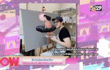 สื่อโซเชียลเชื่อมโลกให้ศิลปินไทยใกล้ชิดศิลปินต่างประเทศ