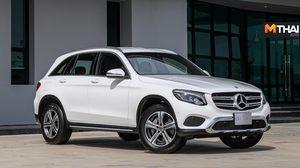 Mercedes-Benz GLC 220 d 4MATIC รุ่นประกอบในประเทศ จำหน่ายแล้ววันนี้