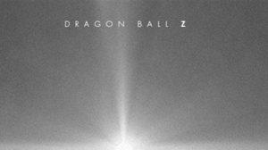 มาแล้วครับพี่น้องตัวเต็ม Dragon Ball Z – The Fall Of Men ฉบับหนังสั้น