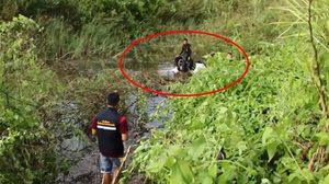 คลิปหนุ่มไลฟ์สดขณะขับรถฝ่าฝนตกหนัก เกิดเสียหลักตกคูน้ำตาย
