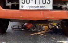 รถ 6 ล้อการไฟฟ้า ทับรถคนพิการ