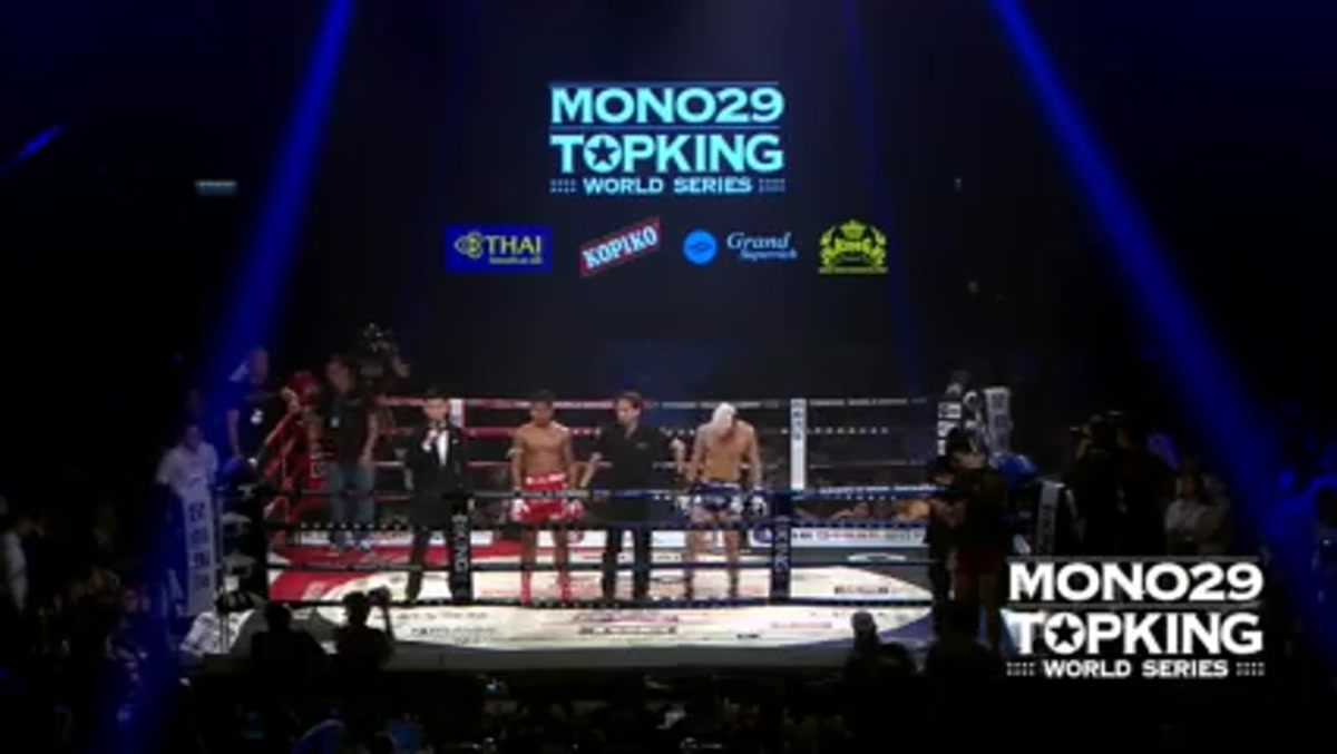 TK4 Super Fight Thongchai Sitsongpeenong Vs Colin Law