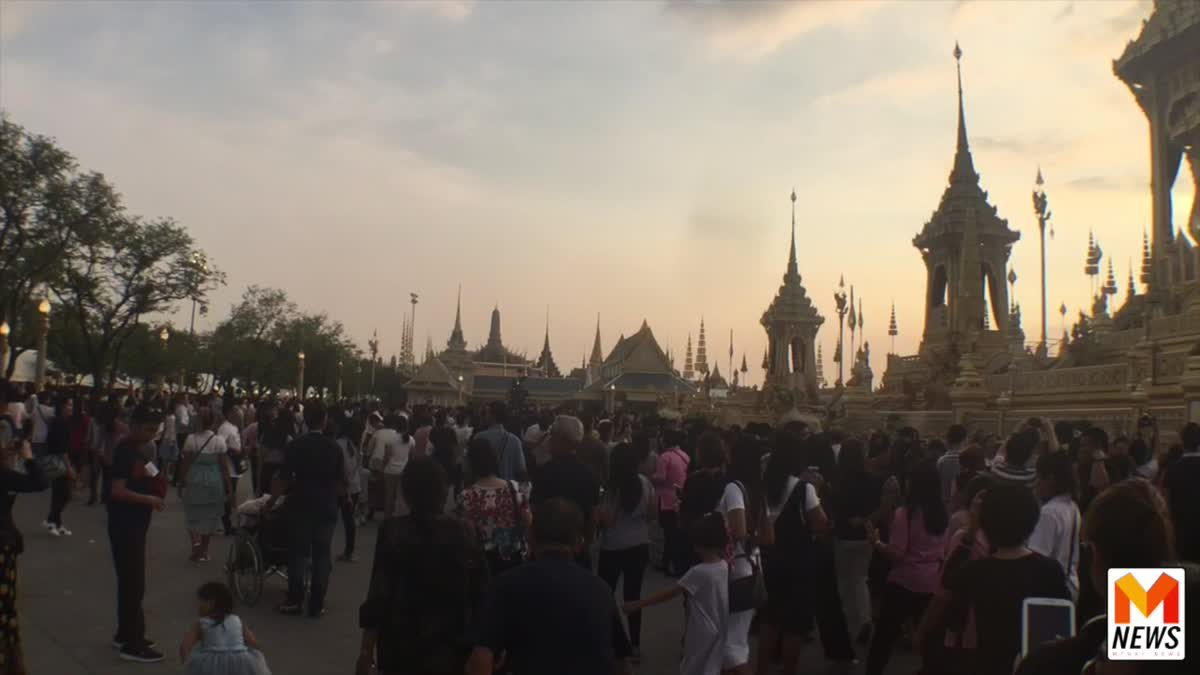 ประชาชนเข้าชมนิทรรศการงานพระราชพิธีฯ 15 วัน ล้านคน