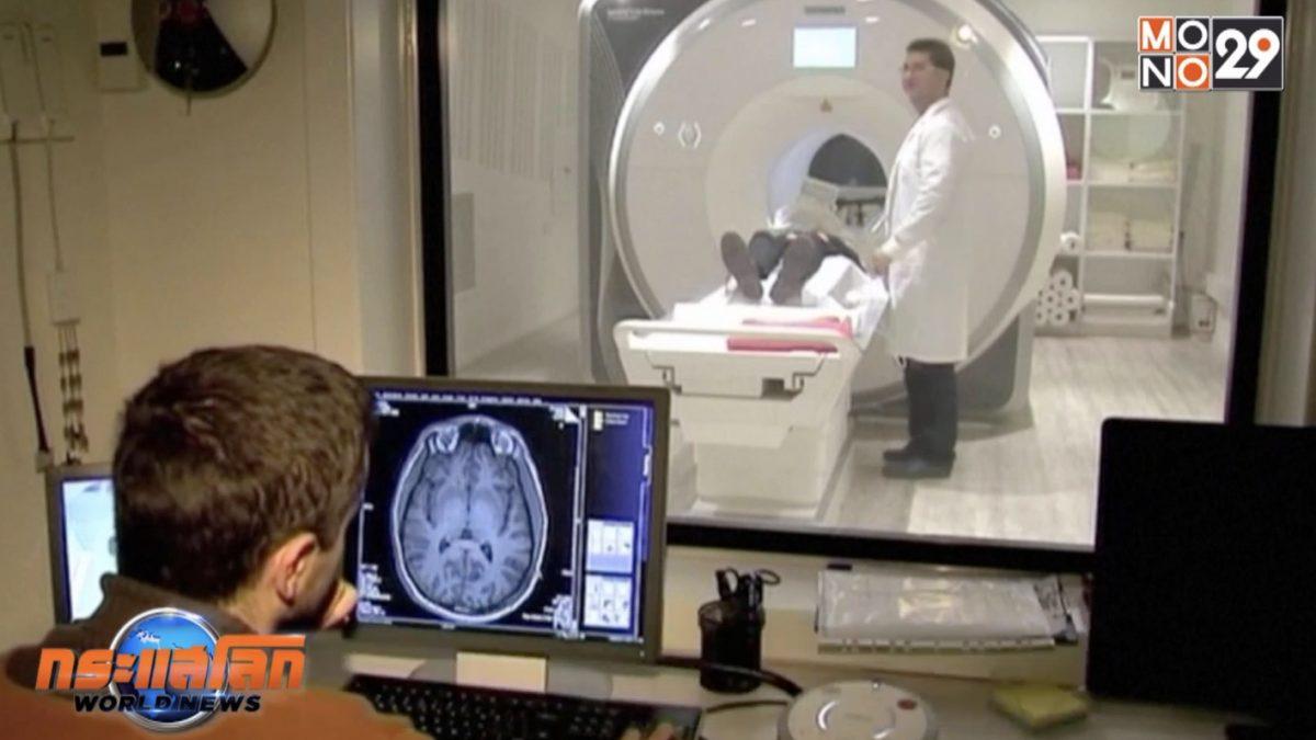 ฝรั่งเศสเตรียมสร้าง MRI ความละเอียดสูง
