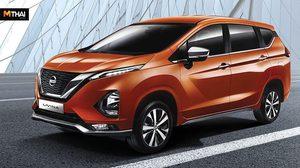 Nissan Livina 2019 ใหม่ เปิดตัวแล้วที่อินโดนีเซีย ด้วยราคา 4.4 แสนบาท