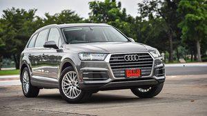 ออดี้ ประเทศไทย รุกตลาดท้ายปี ด้วยแคมเปญสุดพิเศษรับงาน Motor Expo  ดอกเบี้ย 0% นาน 48 เดือน หรือเลือกผ่อน 1% กับ Audi Choice