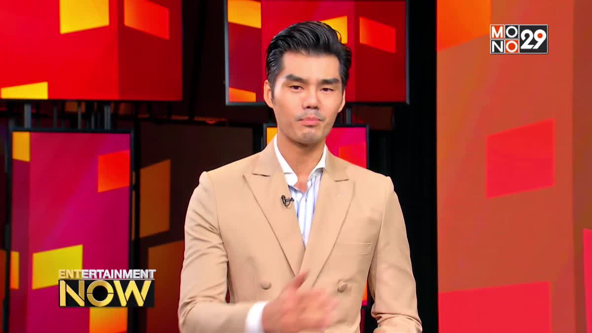 เรื่องจริงสุดสะเทือนขวัญของนักแสดง Saving Mr. Wu