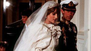 พิธีเสกสมรส ของเหล่าเชื้อพระวงศ์