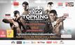 4 ยอดมวยมั่นใจซิวแชมป์ Top King 2015