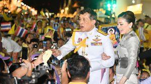 รัฐบาลเยอรมนีชี้แจง กษัตริย์ไทยไม่ได้ละเมิดกฎหมาย