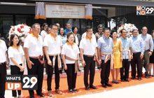 """""""โตโยต้า"""" พี่เลี้ยงธุรกิจชุมชนไทย เปิดศูนย์การเรียนรู้โตโยต้า ธุรกิจชุมชนพัฒน์"""