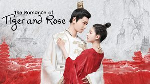 ข้านี่เเหละองค์หญิงสาม The Romance of Tiger and Rose พากย์ไทย (ดูซีรี่ส์จีน)