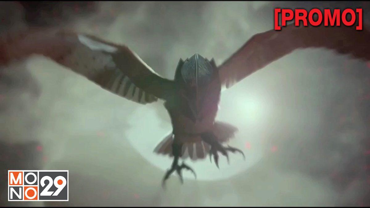 Legend of the Guardians : The Owls of Ga Hoole มหาตำนานวีรบุรุษองค์รักษ์นกฮุกผู้พิทักษ์แห่งกาฮูล [PROMO]