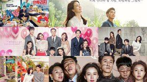 สรุปเรตติ้งซีรีส์เกาหลีวันที่ 3 ธันวาคม 2559