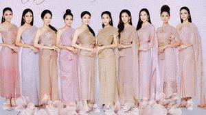 PLAYBOY BUNNY สวยสง่าในชุดไทยต้อนรับเทศกาลปีใหม่ วันสงกรานต์ 2560