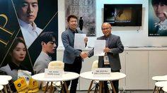 โมโน กรุ๊ป จับมือ SBS Content Hub