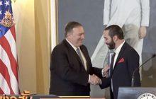 สหรัฐฯ-เอลซัลวาดอร์ลงนามข้อตกลงควบคุมผู้อพยพ