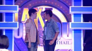 Take Guy Out Thailand #เวทีนี้ชะนีไม่มีที่ยืน l เริ่ม 7 พ.ค. นี้ !!!