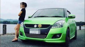 พบแล้ว!! หญิงวัย 36 ปี หายพร้อมรถเก๋งนาน 4 วัน สุดท้ายพบเป็นศพ