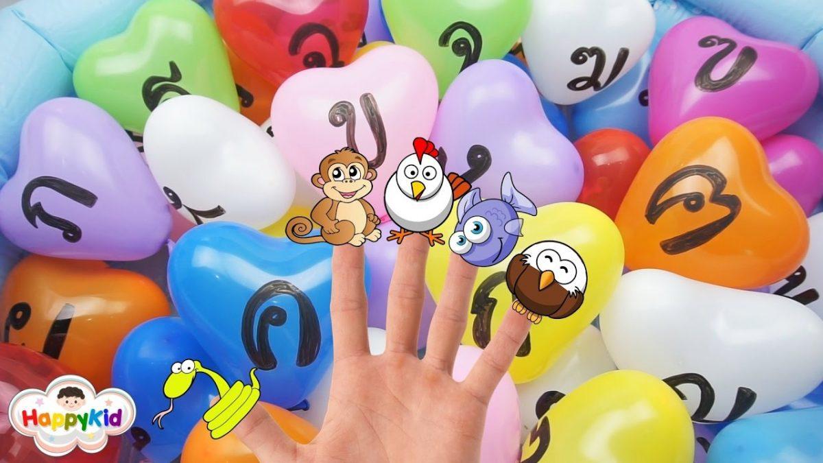 เพลงนิ้วโป้งอยู่ไหน #8 | เจาะลูกโป่ง ก.ไก่ - ฮ.นกฮูก | พยัญชนะไทย | Learn Thai Alphabet