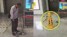 หนุ่มจีนอั้นไม่ไหว ปล่อย อุจจาระ ก้อนใหญ่ กลางสถานีรถไฟใต้ดิน ที่ประเทศจีน