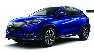 Honda เตรียมเปิดตัว Honda Vezel Touring (HR-V) ในประเทศญี่ปุ่นปลายเดือนหน้า