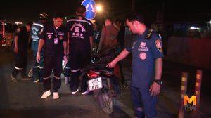 หนุ่มใหญ่ขี่รถจักรยานยนต์เสียหลักชนแท่งแบริเออร์ ถนนจอมพลป.เสียชีวิต