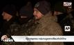 รัฐบาลยูเครน-กลุ่มกบฏแลกเปลี่ยนตัวนักโทษ