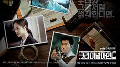เรื่องย่อซีรีส์เกาหลี Criminal Minds