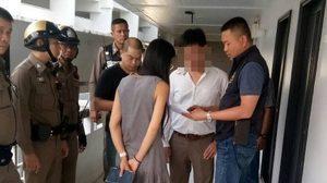 รวบ 'เสมียนทนาย' ยิงสวนอดีตนายตำรวจคลั่ง ในศาลจังหวัดจันทบุรี