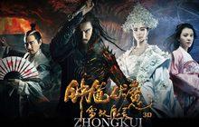 Zhong Kui: Snow Girl and The Dark Crystal จงขุย ศึกเทพฤทธิ์พิชิตมาร