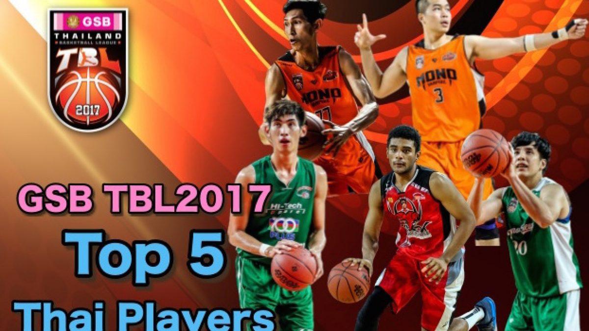 GSB TBL2017 Top 5 Thai Players