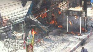 ไฟไหม้สายไฟ ริมถ.พหลโยธินตรงข้ามโรงกษาปณ์ รถติดขัด 3 กม.