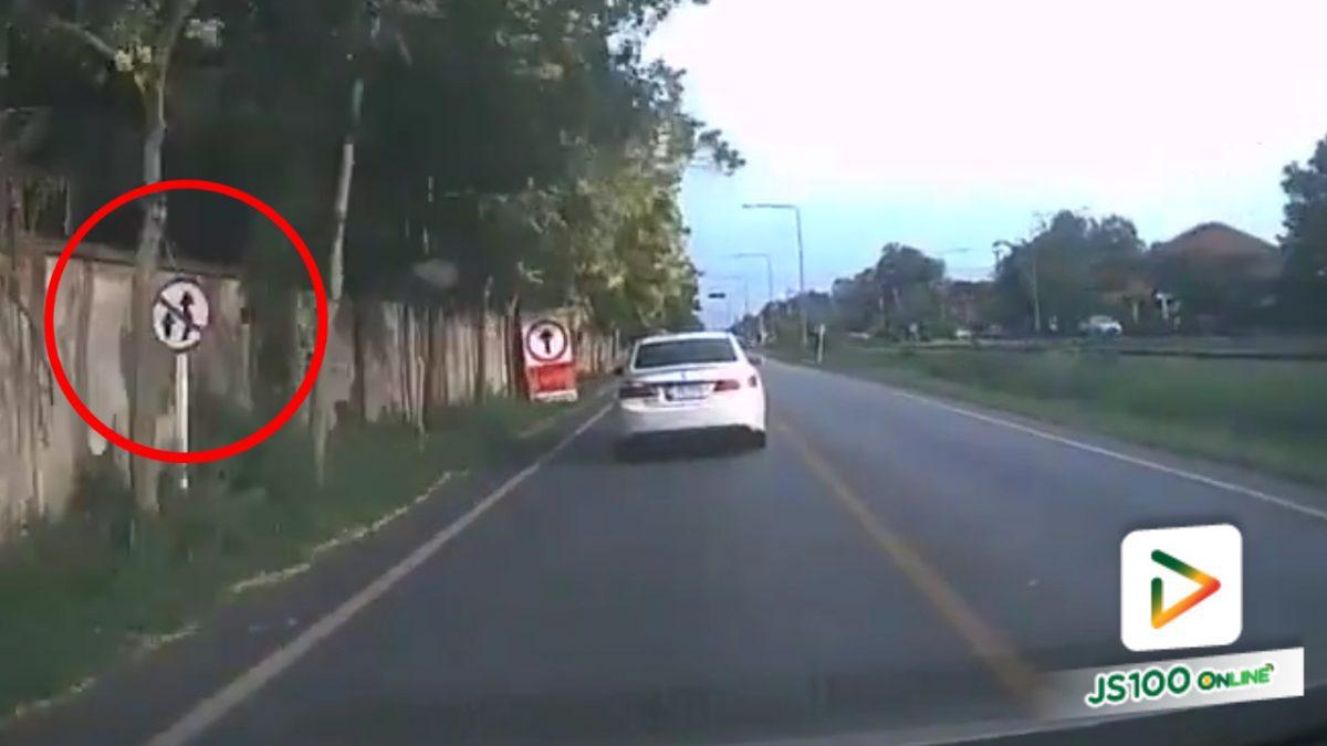 ทั้งป้ายเตือนและเส้นทึบ ไม่สามารถยับยั้งการขับรถของพี่ได้!! (27-4-61)