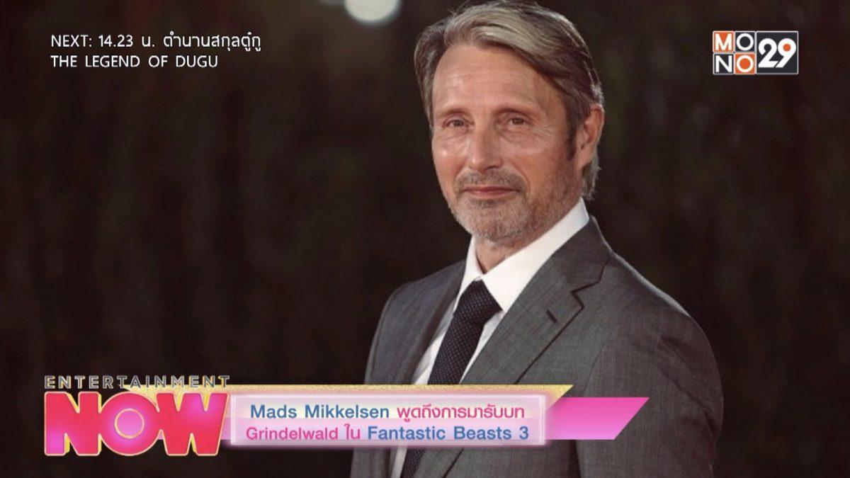 Mads Mikkelsen พูดถึงการมารับบท Grindelwald ใน Fantastic Beasts 3