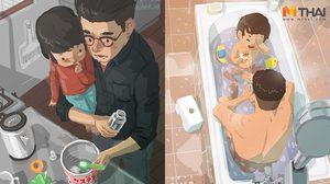 เปิดหัวใจผ่านรูปภาพ ชีวิตคุณพ่อเลี้ยงเดี่ยว เลี้ยงลูกคนเดียวก็แฮปปี้!