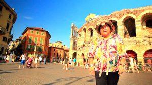 """รายการผีเสื้อเดินทาง พาเที่ยวอิตาลี ตามรอยรักอมตะ """"โรมิโอ-จูเลียต"""""""