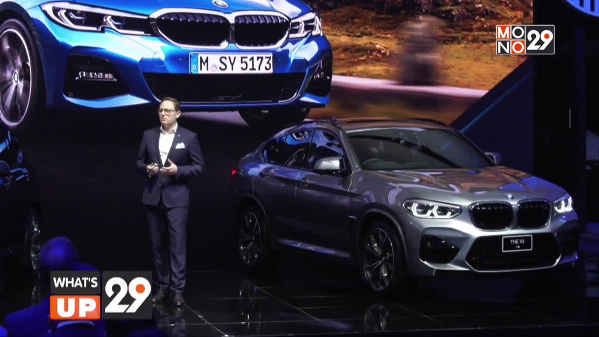 """""""BMW"""" ยกทัพยนตรกรรมสุดพรีเมียมเเละเทคโนโลยีล้ำสมัย"""