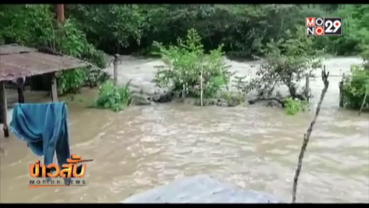 น้ำท่วมโคลนถล่มในเปรู