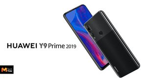 เผยโฉม Huawei Y9 Prime 2019 สเปคเดียวกับ Huawei P smart Z