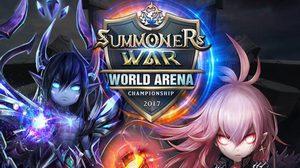 Com2uS ประกาศจัด eSports ระดับโลก Summoners War World Arena Championship 2017