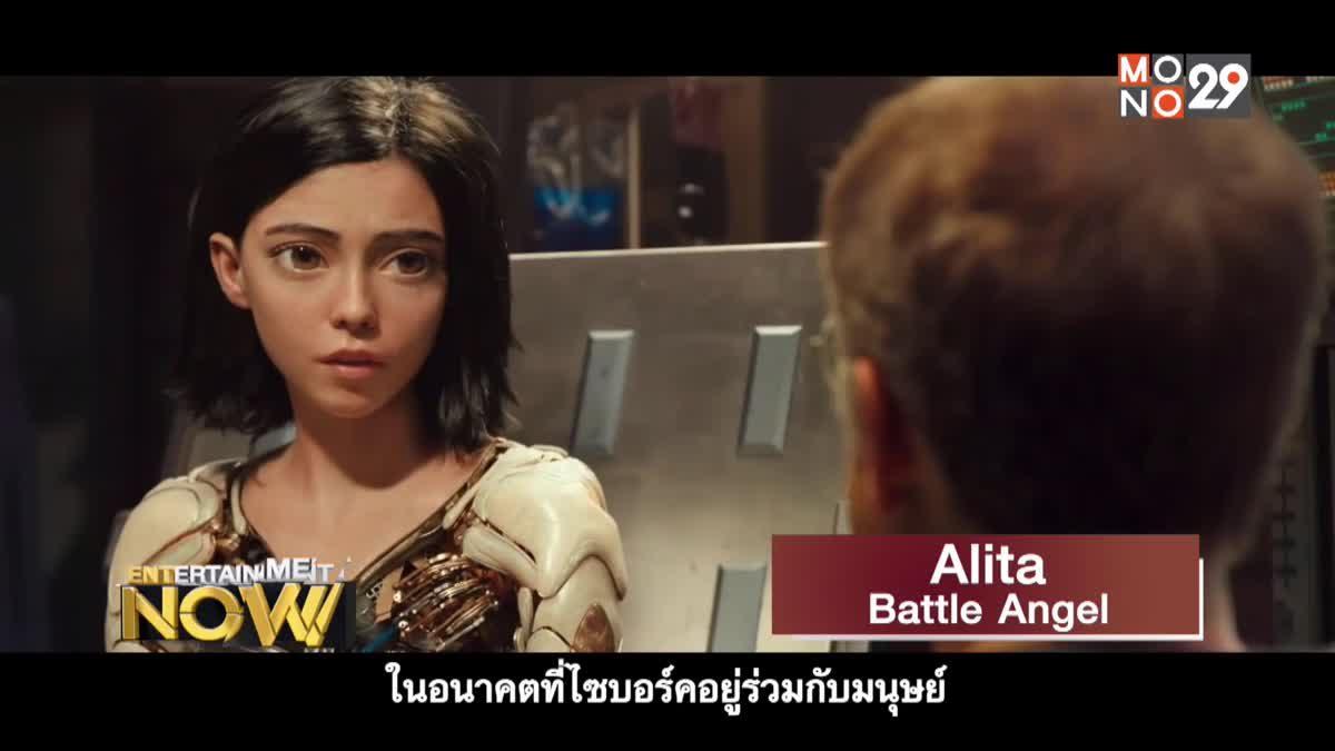 Movie Review : Alita Battle Angel