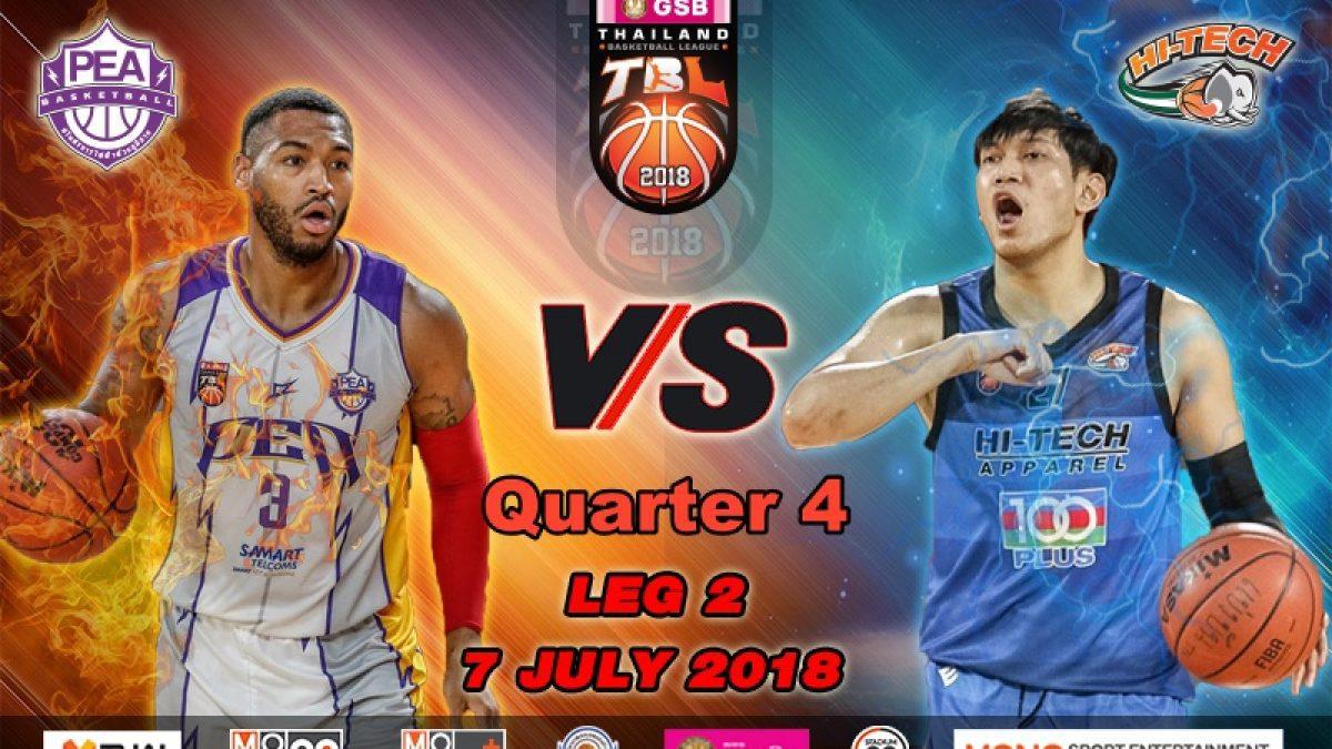 Q4 การเเข่งขันบาสเกตบอล GSB TBL2018 : Leg2 : PEA Basketball Club VS Hi-Tech (7 July 2018)