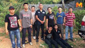 บุกจับ 2 ผู้ต้องหาหนีศาล พบแอบกบดานในหมู่บ้านเครือข่ายยาเสพติด