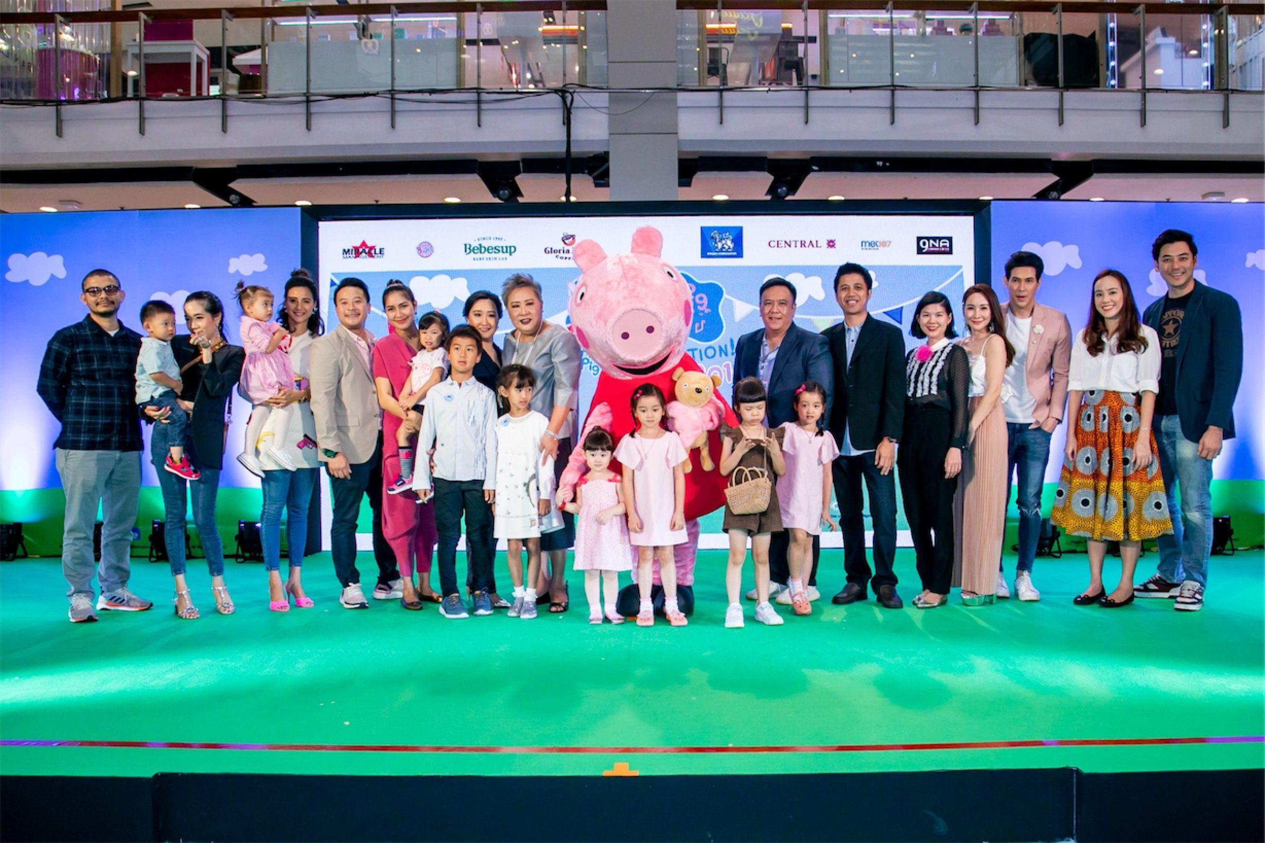 """""""เจจินตัย ควง น้องพลอยเจ"""" ร่วมต้อนรับ """"เปปป้าพิก"""" งานแถลงข่าว PEPPA PIG LIVE CELEBRATION 2019 IN BANGKOK"""